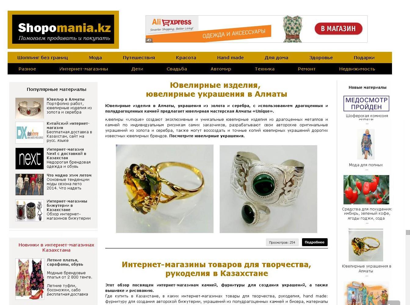более казахстанский интернет магазин гипермаркет вам необходимо